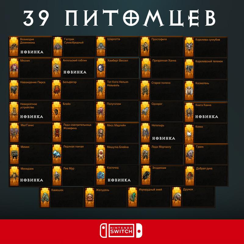 39-петов